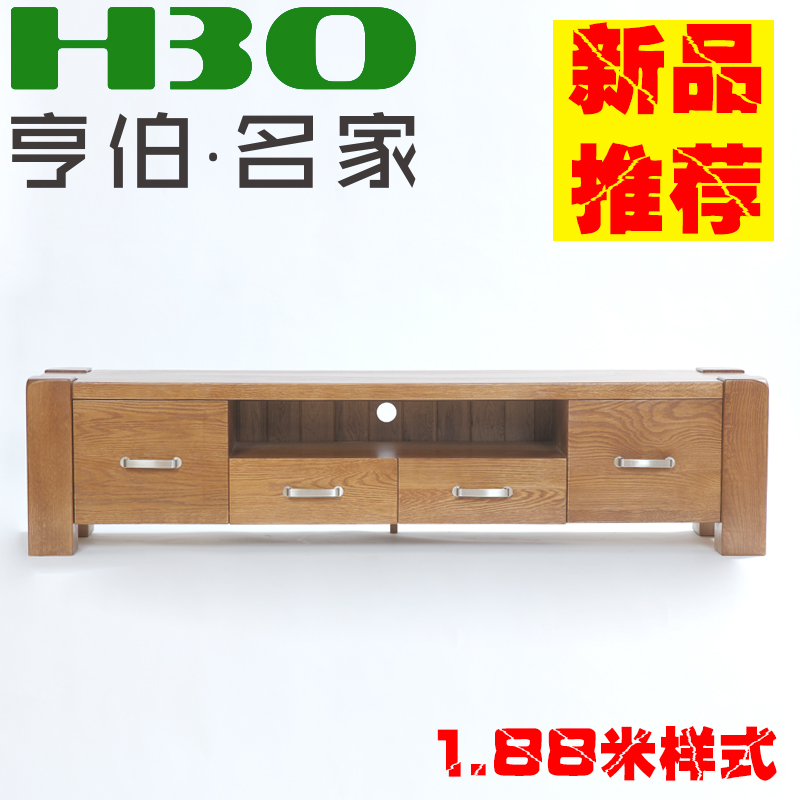 亨伯 实木家具 实木电视柜 全橡木 视听柜 简约客厅家具