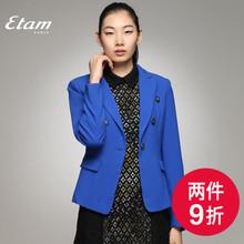 【断码清仓】艾格女装秋装小西服女蓝色一粒扣西装外套女修身B003图片