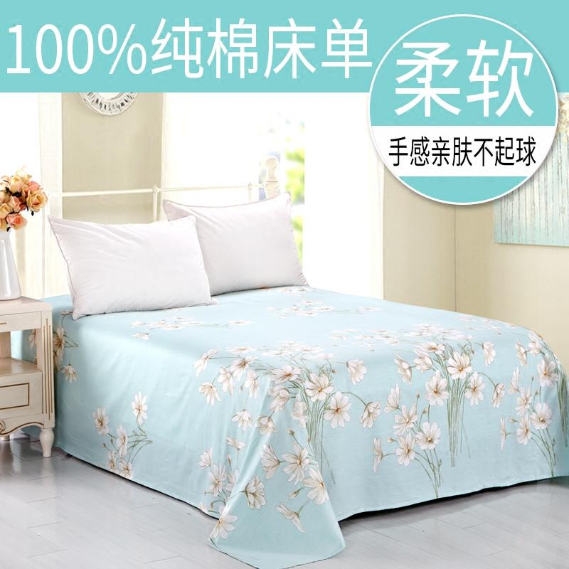 双人单人宿舍纯棉棉布被单单子 床单
