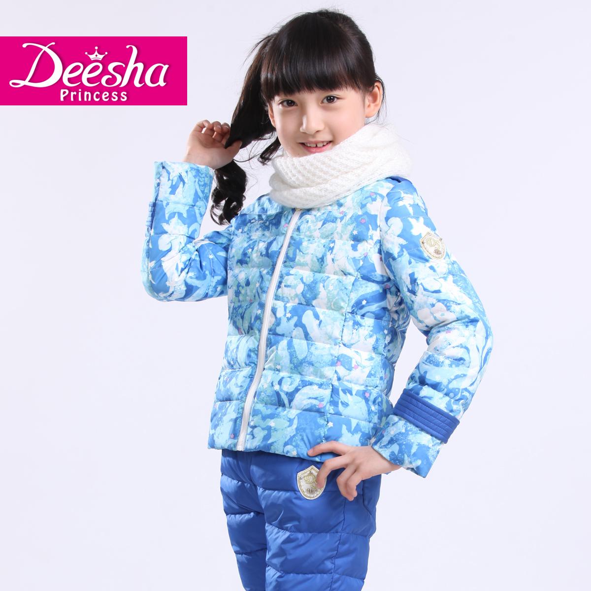 disha笛莎女儿童冬装2014新款迪莎公主笛沙中大童印花短款羽绒服
