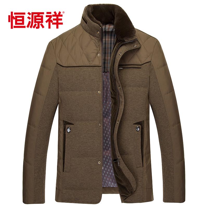 恒源祥2014新款冬季男装正品羽绒服 中年男士带毛领保暖冬装外套