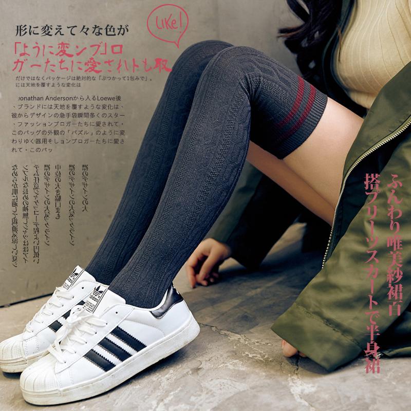 过膝袜子 女 日系 秋冬长筒棉袜 韩国 黑色半截大腿袜 学生运动袜