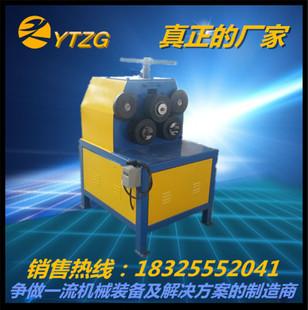 【耀天】电动角钢卷圆机 六年质保 厂家直销 小型扁钢角铁卷圆机