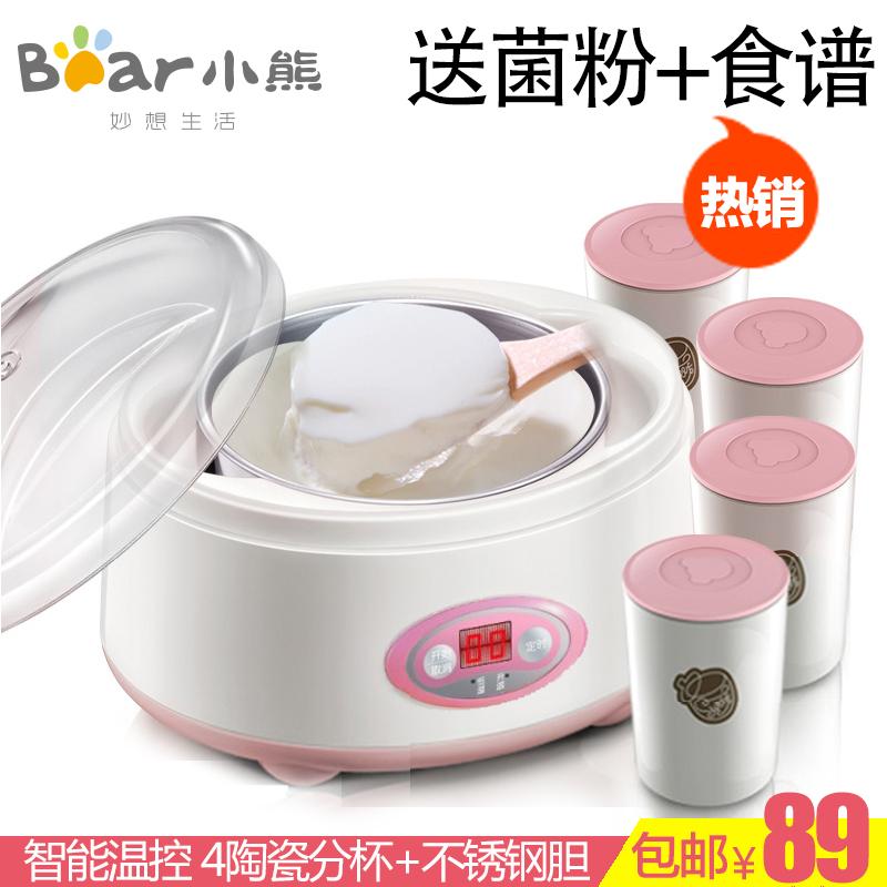 小熊酸奶机全自动家用Bear/小熊 SNJ-10A-BXG陶瓷分杯不锈钢内胆