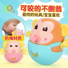 谷雨婴儿戏水玩具大号不倒翁牙胶3-6-9-12个月宝宝早教益智0-1岁