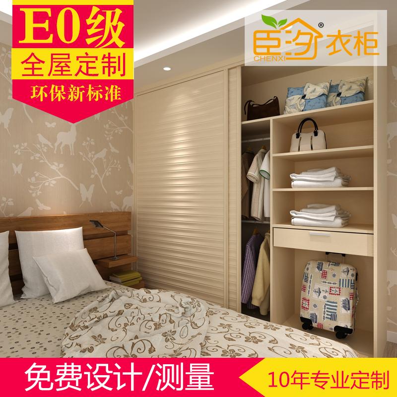 衣帽间定制 组合推拉门欧式现代简约开放式衣柜衣橱上海家具厂家