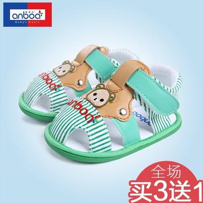 [优惠价] 安宝儿 婴儿凉鞋软底学步鞋女不掉幼儿鞋夏0-1~2岁男宝宝鞋子