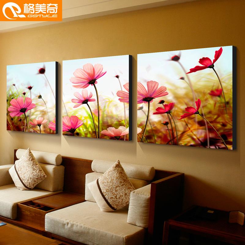 客厅挂画电视沙发背景墙装饰画卧室餐厅水晶壁画无框