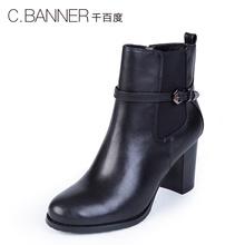 C.BANNER/千百度2016冬新品牛皮简约通勤粗高跟女靴短靴A6557866
