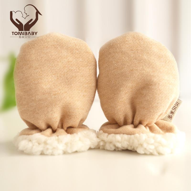 多米贝贝 婴儿防抓手套 秋冬加厚 羊羔绒手套 保暖夹绒 有机棉
