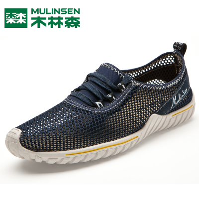 木林森男鞋2016新品网鞋男夏季透气男士网面鞋运动休闲鞋网布鞋