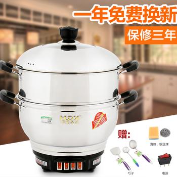 多星多功能电热锅家用不锈钢电锅