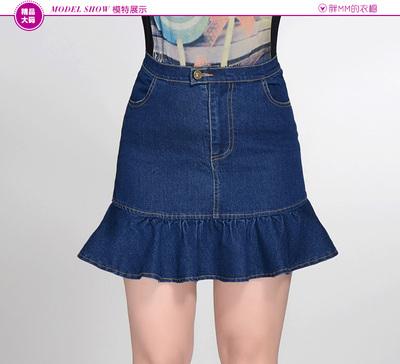 2015夏季韩版加肥加大牛仔鱼尾裙200斤胖MM大码女半身裙短裙包裙