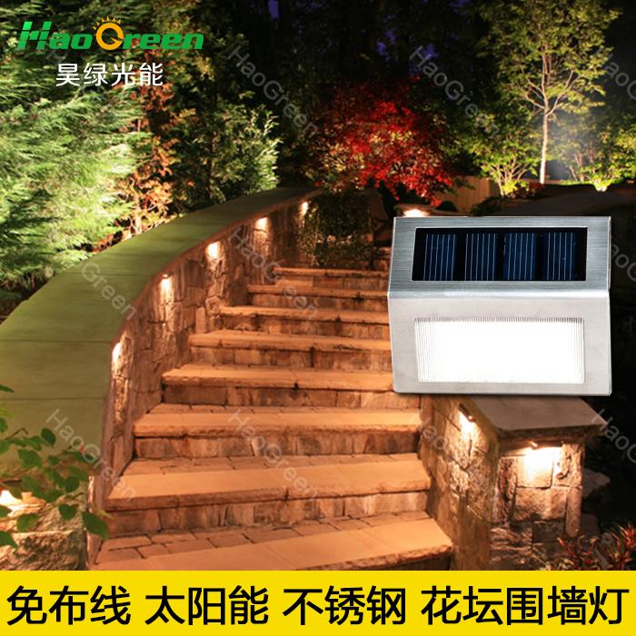太阳能灯 户外壁灯LED家用花园欧式庭院灯景观围墙灯防水太阳能灯
