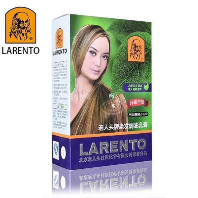 [新年特惠] 正品防过敏五贝子天然纯植物染发剂升级产品老人头牌染发焗油乳膏