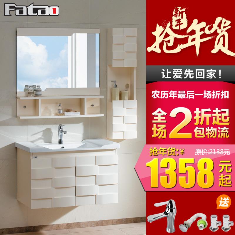 法陶卫浴柜洗脸盆柜 陶瓷洗手盆 欧式橡木吊挂组合现代简约浴室柜