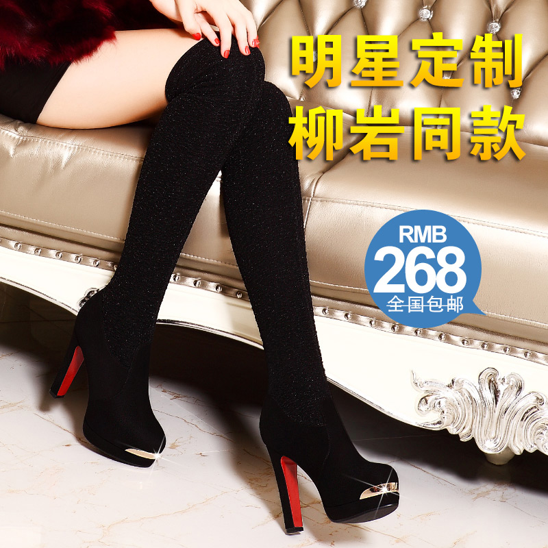 莫蕾蔻蕾2014冬季新款高跟弹力细跟过膝靴长靴女加绒女靴1035-28