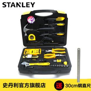 STANLEY/史丹利45件套工具套装MC-045-23家用工具组套工具箱