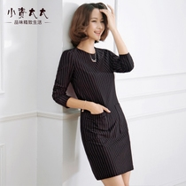 小资太太2015秋装条纹长袖简约连衣裙 韩版新款宽松女装裙子Q6128