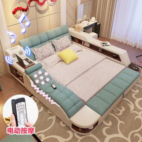 榻榻米床布艺床可拆洗多功能按摩软包双人床现代简约布床婚床主卧