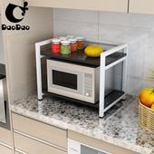 刀刀狗 家用微波炉架厨房置物架烤箱架落地多功能调料架碗盘架
