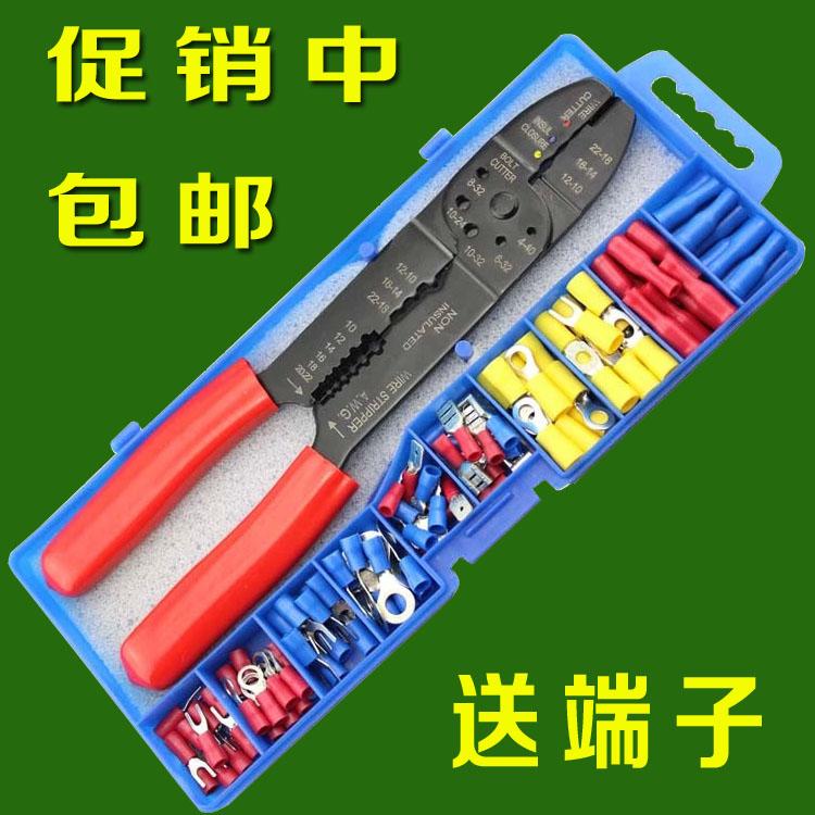 多功能端子接线钳压接钳 压线钳端子钳多用端子剥线钳 接线端子