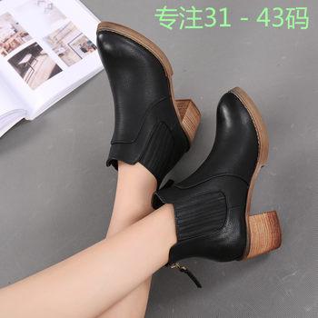 小码31 32 33短靴秋冬复古马丁靴