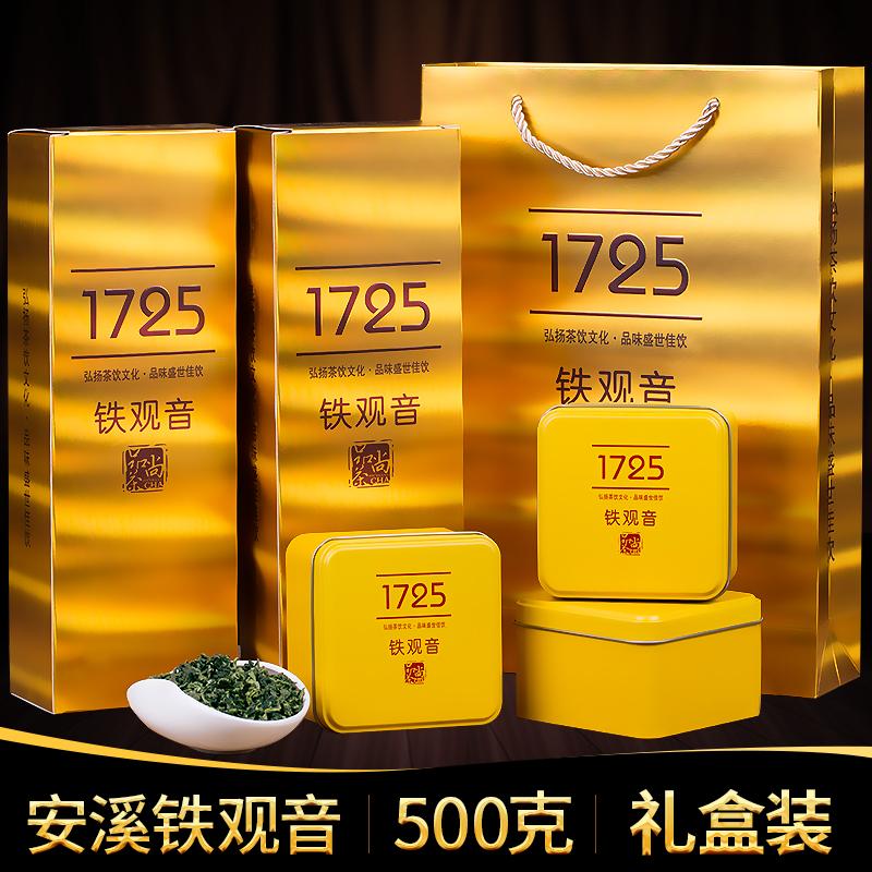浓香茶叶礼盒 铁观音安溪乌龙茶花香