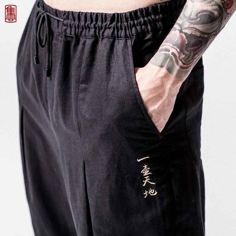 集云冬季中国风男装亚麻裤男士休闲裤刺绣哈伦小脚宽松加绒裤子潮