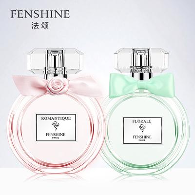 法颂香水组合(浪漫梦境+花漾梦境)法国香水淡香清新持久送小样