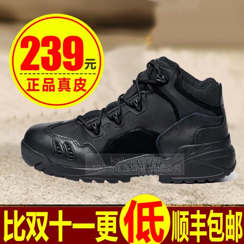 军靴男特种兵作战靴短靴冬季马丁靴高帮靴男靴子户外靴登山沙漠靴