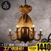 阿迪丽达旗舰店阿迪丽达复古乡村麻绳吊灯铁艺loft工业风咖啡厅酒吧餐厅吊灯