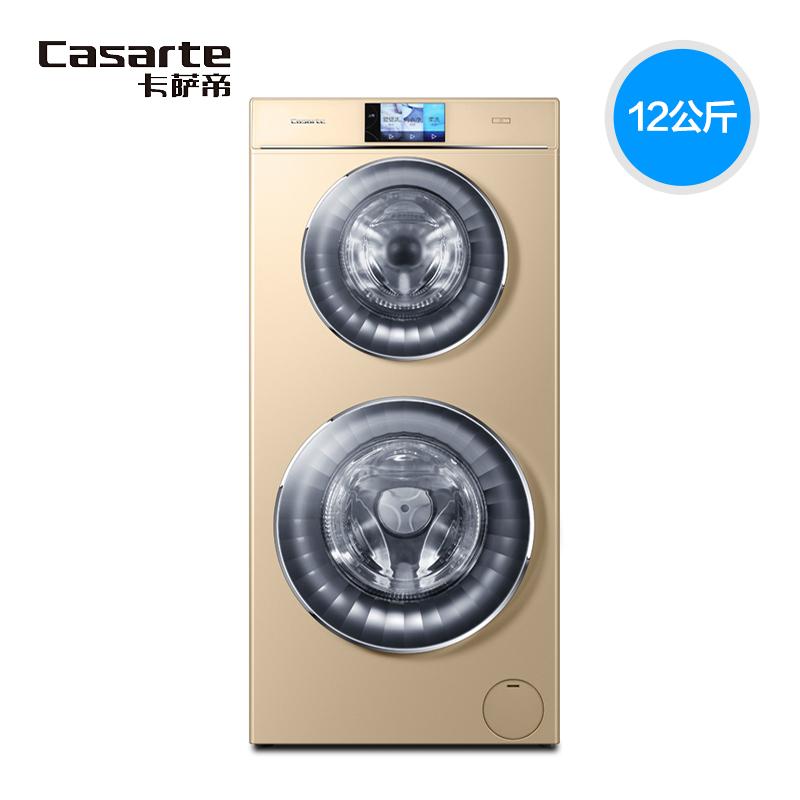 儿童滚筒全自动智能家用洗衣机 公斤 U12G112 C8 卡萨帝 Casarte