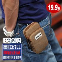 摩尔伽运动包帆布苹果iPhone6手机袋5.5寸手机包 穿皮带腰包 挂包