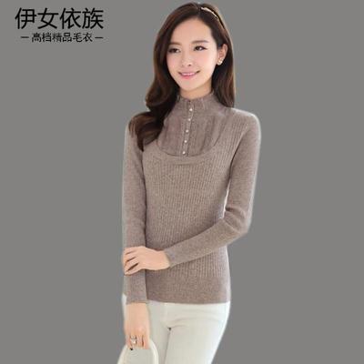 [限时抢购] 2015冬季纯色打底半高领毛衣女韩版套头修身厚款新款女装羊绒衫女
