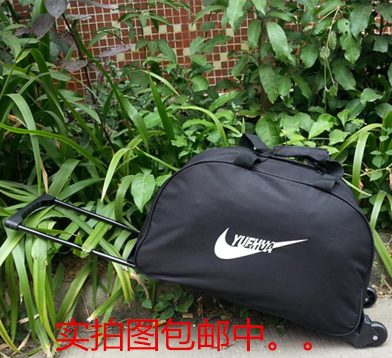 拉杆包金属拉杆箱包 怕手提旅行包旅行袋拉杆行李旅游包男女