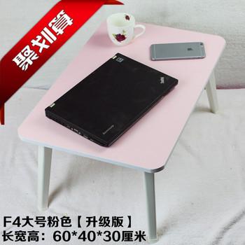 笔记本电脑桌宿舍床上用简约可折