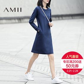 【预售】Amii2017春秋装新款女装长袖大码纯色显瘦卫衣连衣裙子