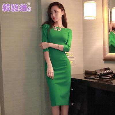 韩语琳春装连衣裙 女装新品名媛性感修身包臀开叉礼服中长长裙子