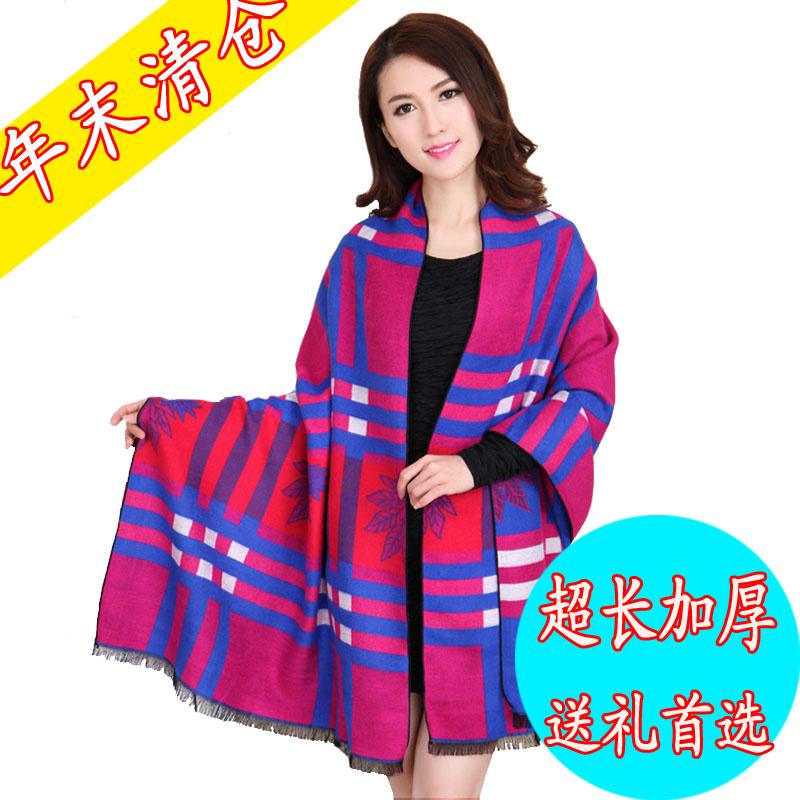 冬季女士围巾大牌明星同款羊绒围巾披肩两用超长加厚披肩披风围脖