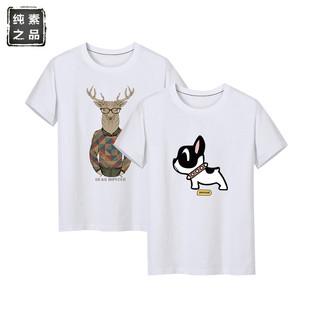 韩版白色印花短袖t恤夏季情侣上衣男女圆领简约百搭体恤宽松学生
