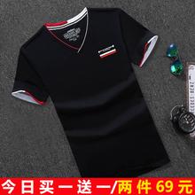 2017新款夏季短袖T恤男 V领纯棉韩版修身青年潮流半袖衣服男体恤