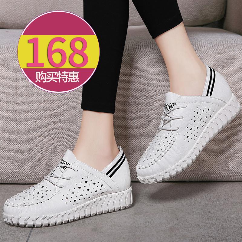 2017春秋季新款女鞋时尚平底坡跟女板鞋舒适百搭女士70035