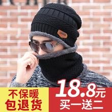 毛线帽保暖针织帽冬天防寒帽青年户外男帽 潮时尚 帽子韩版 冬季男士
