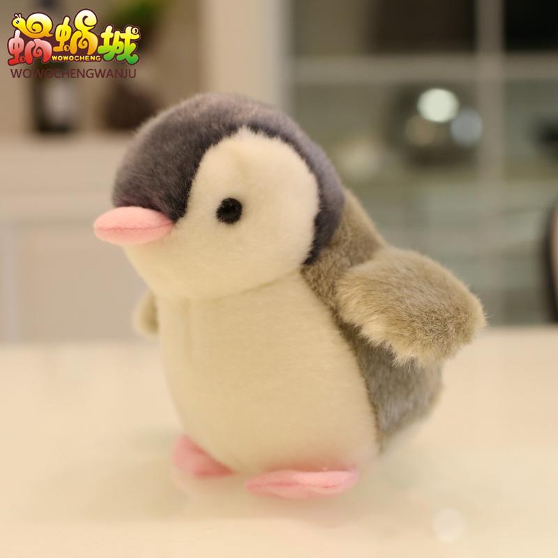 韩国q可爱掌中萌企鹅公仔毛绒玩具会发声玩偶布娃娃