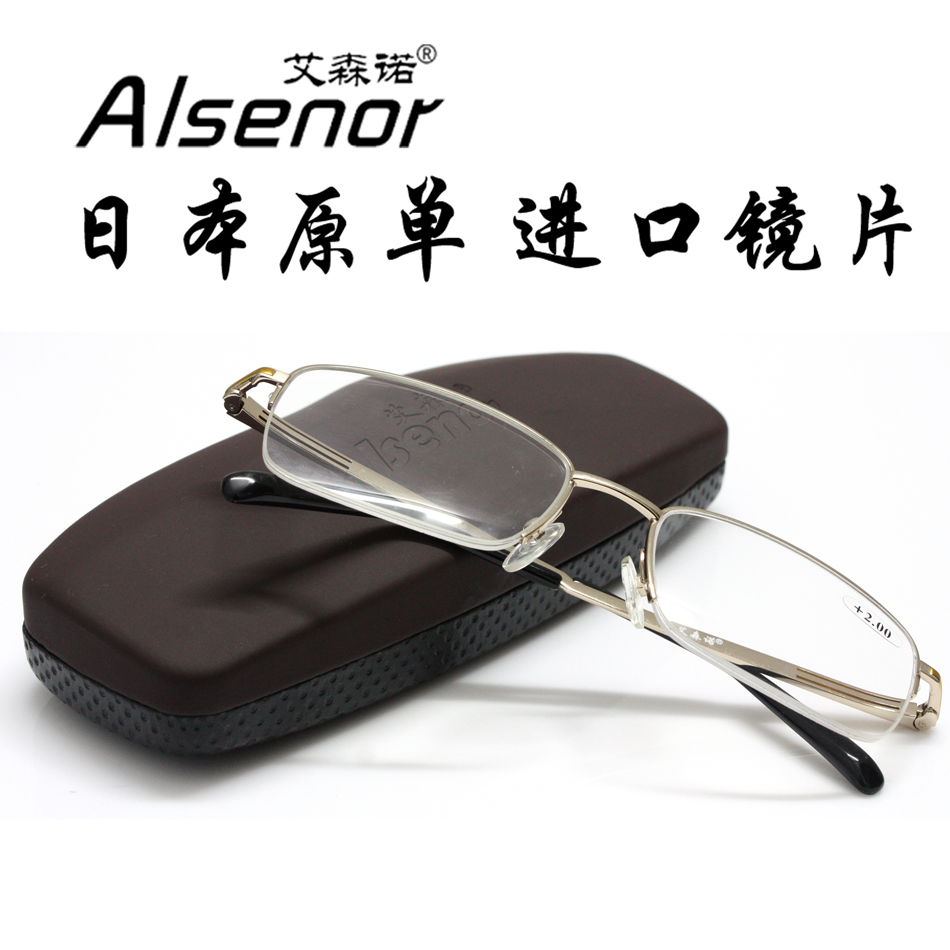艾森诺 日本进口镜片 年轻态渐进多焦 远近两用品牌老花镜710003