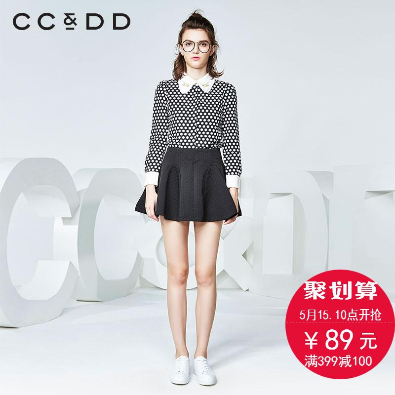 CCDD冬装新款专柜正品女圆波点印花长袖衬衫荷叶花边衣领上衣