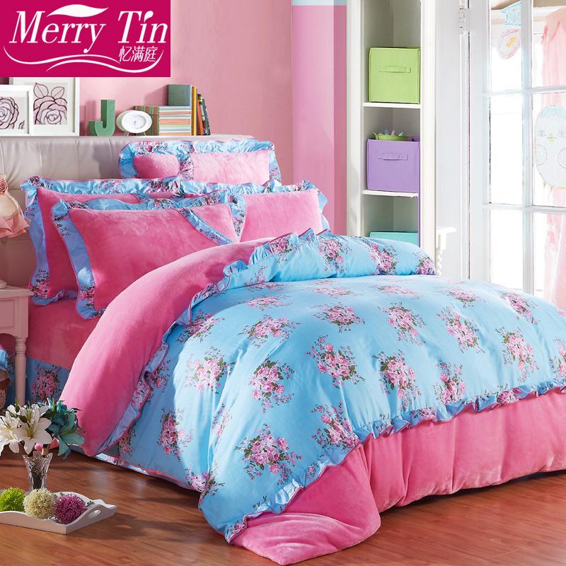 忆满庭 韩版珊瑚绒四件套加厚 法兰绒法莱绒四件套冬季保暖 床品