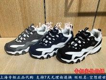 小菜代购Skechers斯凯奇D'lites2二代熊猫鞋运动EXO同款99999069
