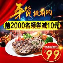 希菲西餐家庭牛排团购套餐10片1500克含菲力黑椒酱料刀叉黄油